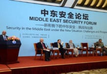 "By defining Chinese characteristics as ""seeking common ground while reserving differences,"" a formula that implies conflict management rather than conflict resolution, Messrs. Sun and Wu were suggesting that China was seeking to prepare the ground for greater Chinese engagement in efforts to stabilize the Middle East, a volatile region that repeatedly threatens to spin out of control."